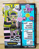 B211201 O.M.G. Remix hair flip мини кукла ЛОЛ сюрприз 25серия 23*16см