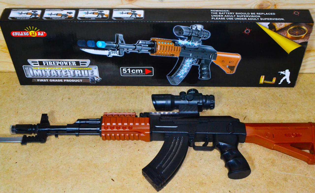 827B Firepower автомат муз. 47*13см