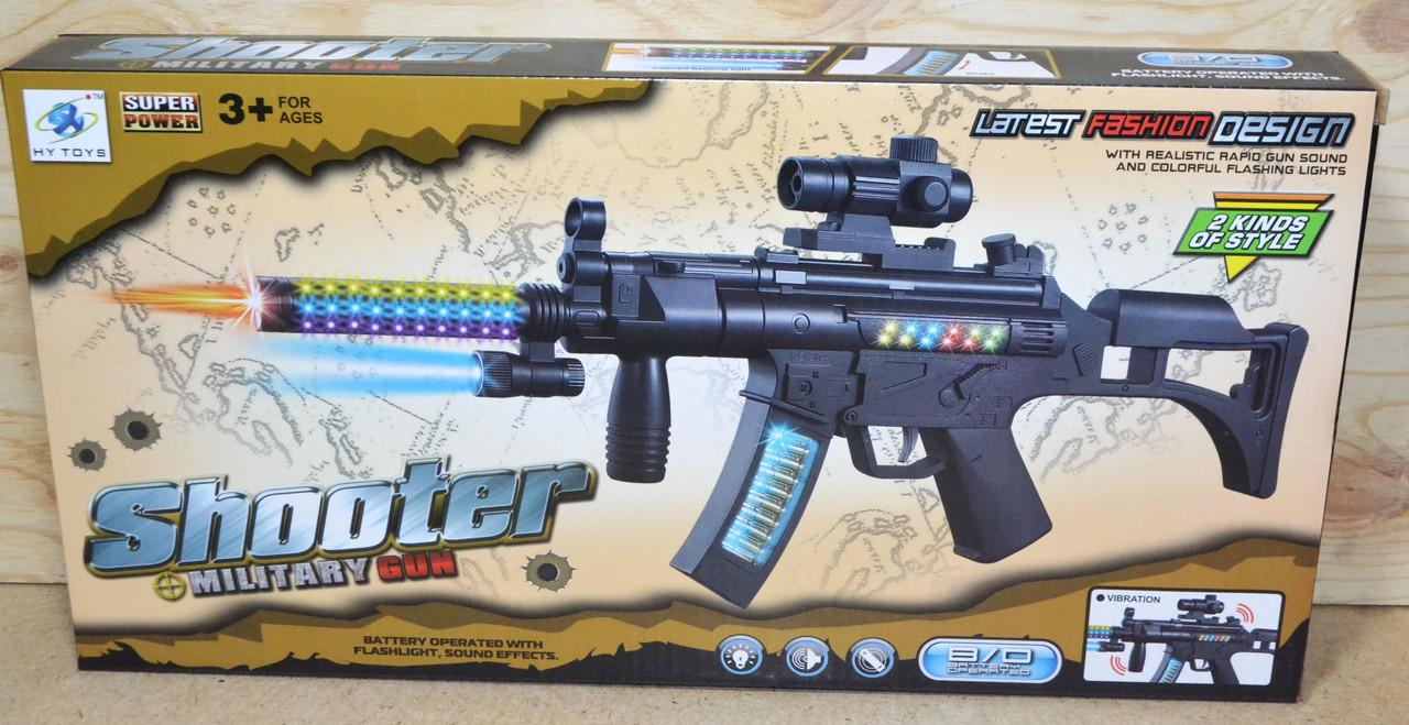 804B-2 Автомат Shooter Millitary Gun на батарейках 40*20