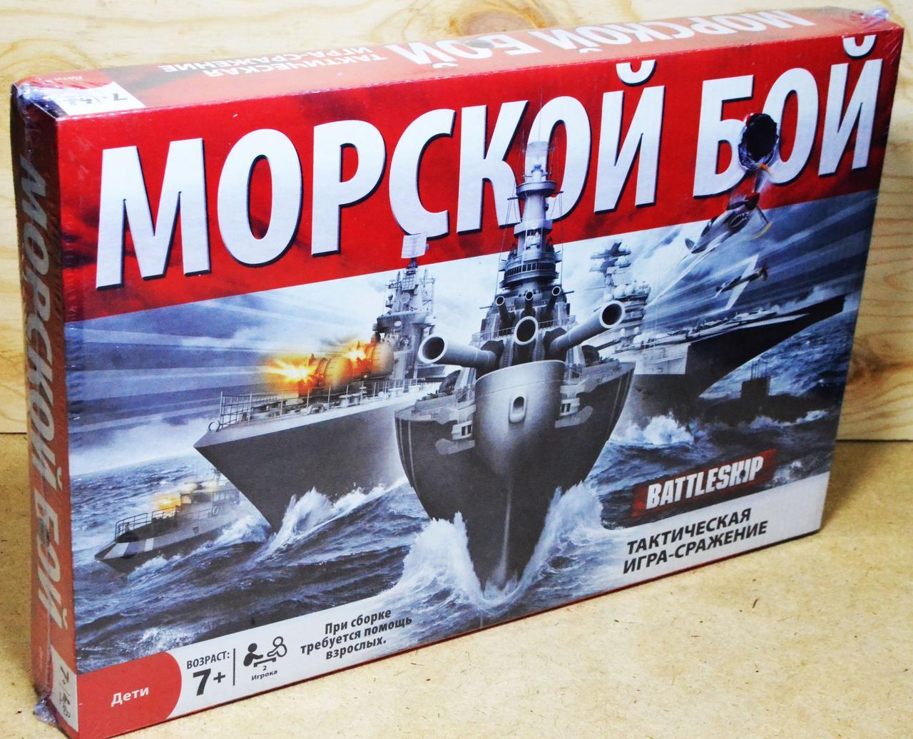 6142 Морской бой настольная игра 40*27см