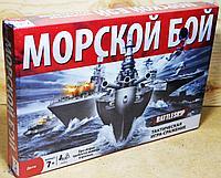 6142 Морской бой настольная игра 40*27см, фото 1