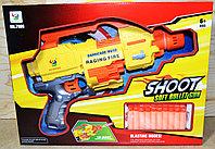 7009 Бластер 20 патронов (автоматическая подачи патронов) 40*30см