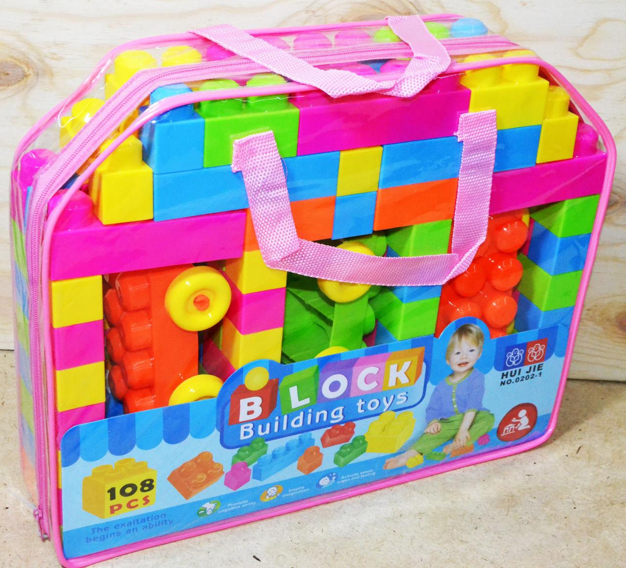 0202-1 Конст. Blocks в сумочке 108дет, 32*26см