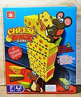XS977 Настольная игра Cheese Stack Came сырная башня 20*15см