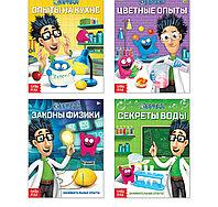 Книги набор «Эврики. Занимательная наука», 4 шт. по 16 стр. 20*15см, фото 1