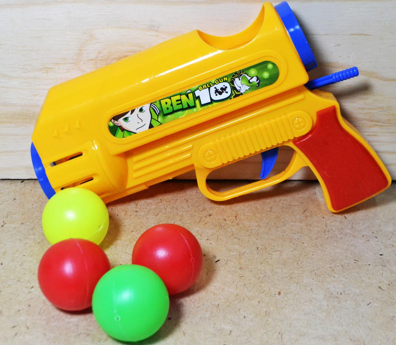 Пистолет+4 шарика в пакете Ben 10 20*14см
