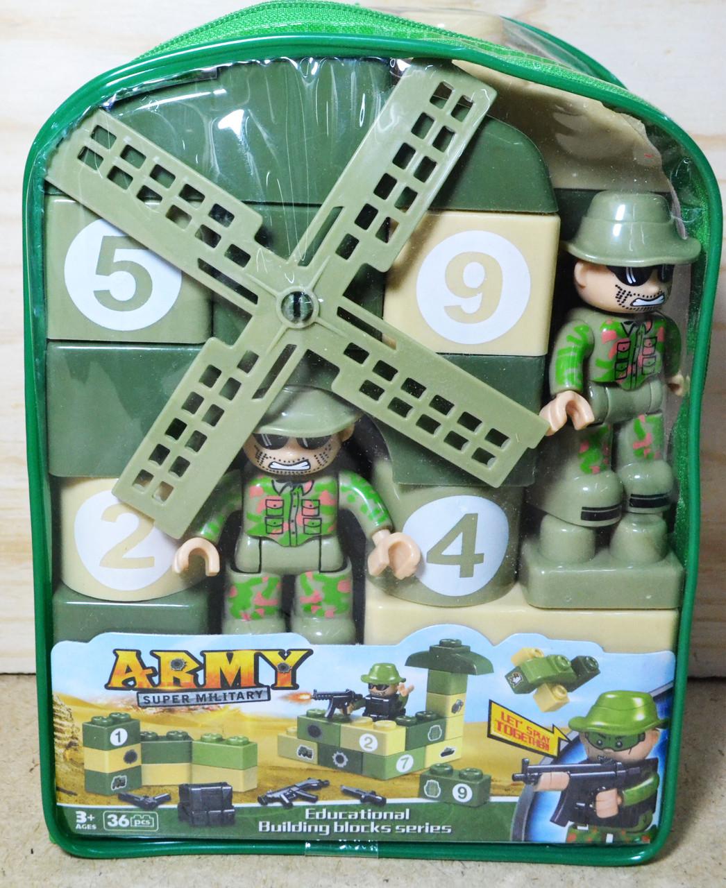 215-23 Конструктор военный в рюкзаке(цифры,мельница+2 солдат)36 деталей,Army Super 20*16см