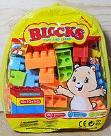 55-    Конструктор в рюкзаке Blocks Play and Learn 17*14см