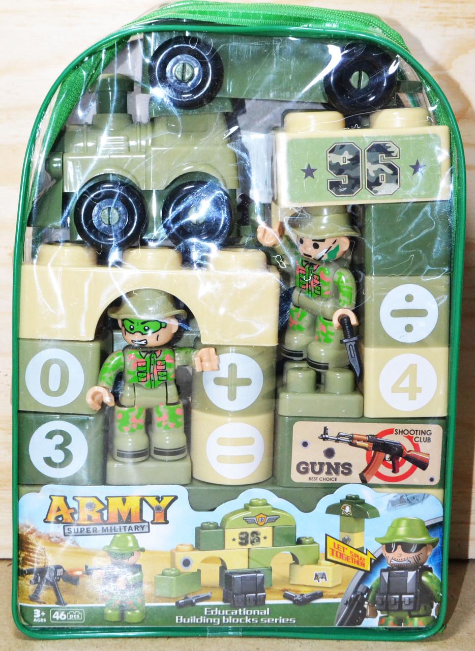 215-22 Конструктор военный в рюкзаке Arm super (цифры,паровоз,2 солдата) 46дет, 27*13см