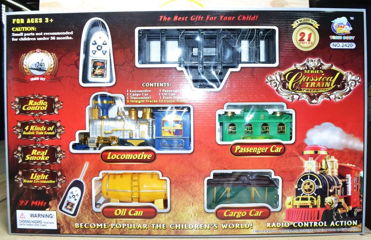 2420 Поезд с рельсами The best gift for your child 3 вагона на р/у 21 дет. 70*43