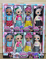 LL572 Кукла ЛОЛ сюрприз LOL  OMG 4 вида из 16 шт, цена за 1шт, 17*6