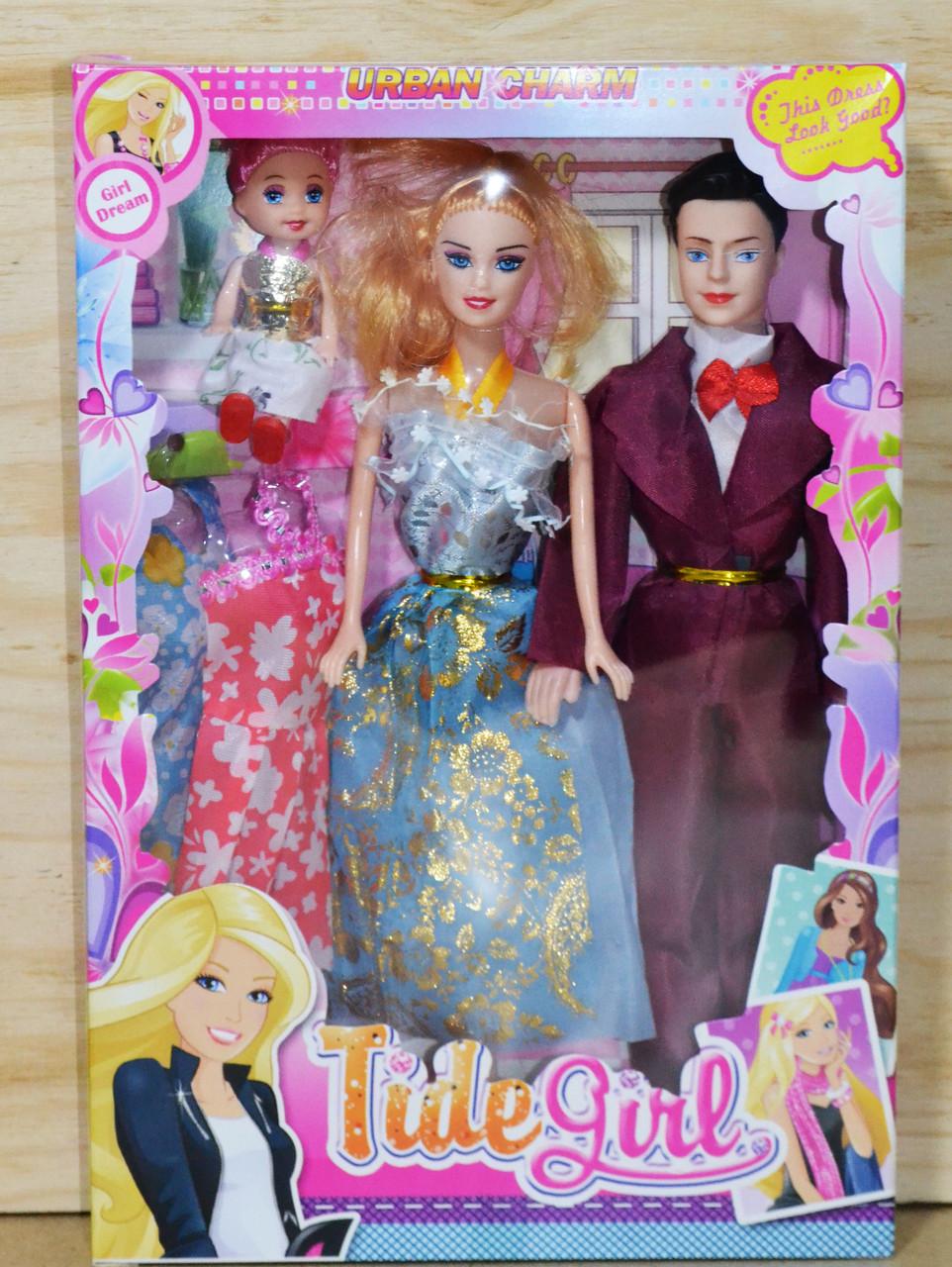 Q17 Кукла Tide Girl  с семьей кукла с женихом и ребенком и платья 32*22
