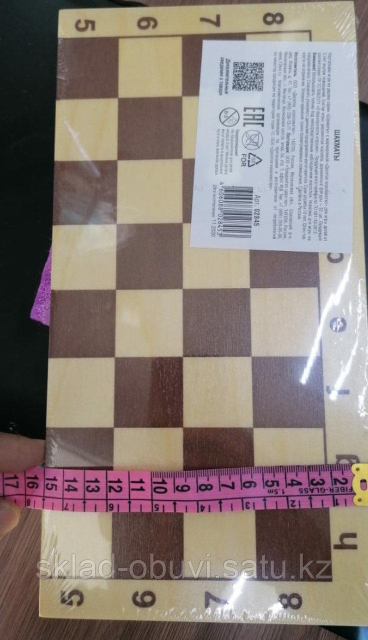 Шахматы - фото 3