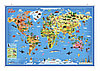 """Карта мира на рейках """"Мой мир"""" 101х69 см"""