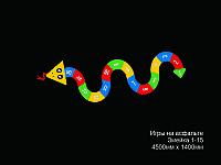Классики Змейка 1-15