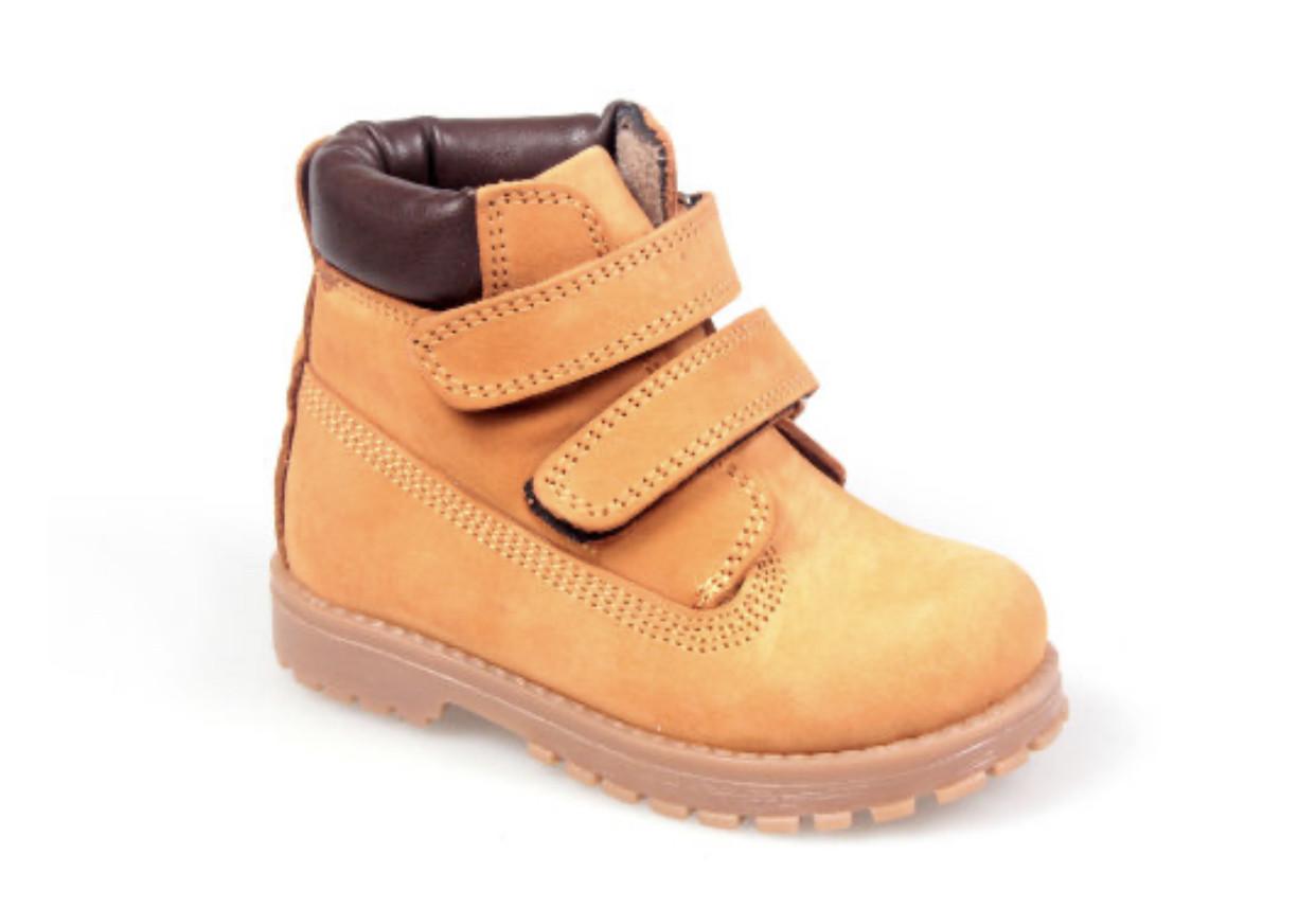MINICAN обувь желтый нубук ботинки на липучках детские замшевые