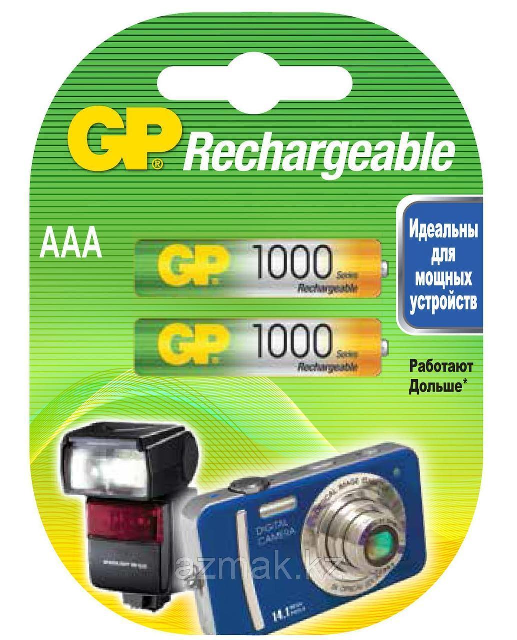 Аккумулятор GP 100 AAAHC-2CR2