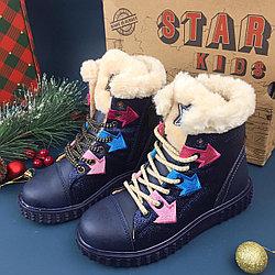 MINICAN обувь SK-P-18004>20K №9523