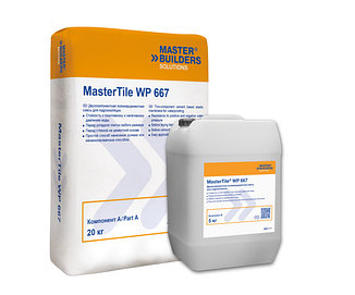 Двухкомпонентная полуэластичная гидроизоляция MasterTile WP 667