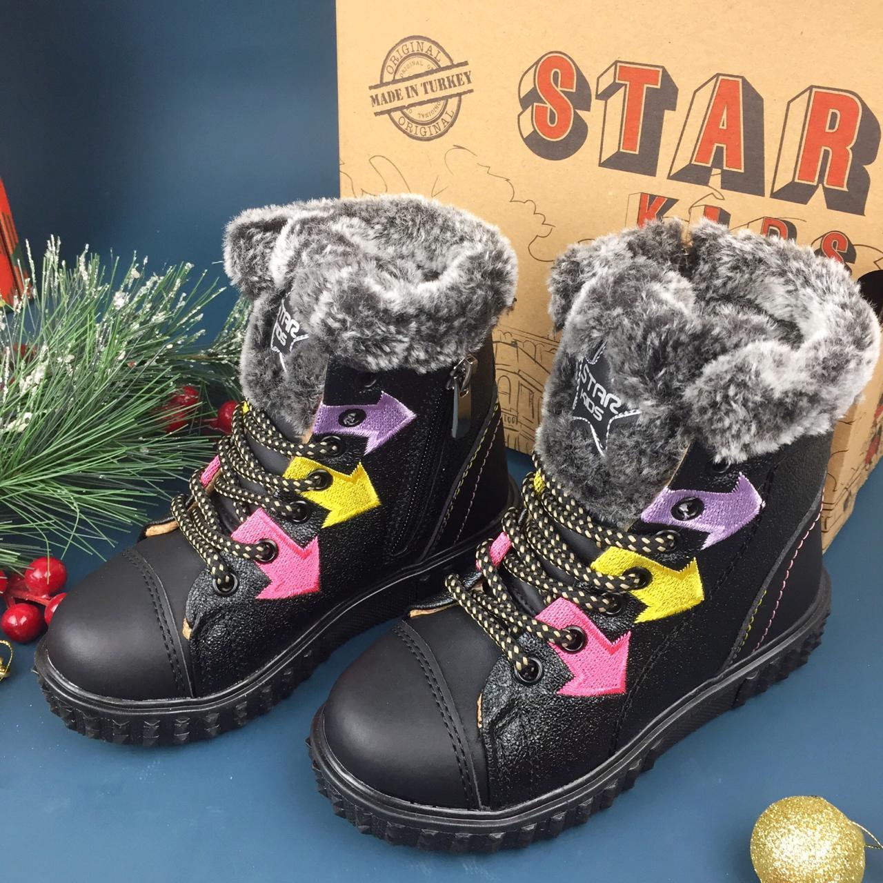 MINICAN обувь детская сапоги для девочек зимние с искусственным мехом