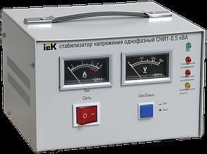 Стабилизатор напряжения СИН1-0,5кВА однофазный ИЭК