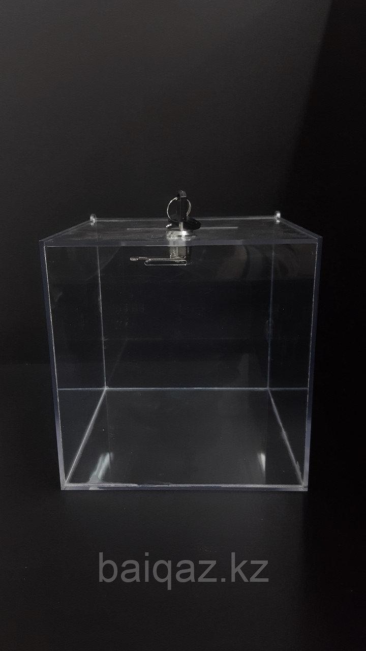 Ящик для жалоб и предложений 200х200х200 Ш/В/Г (мм)