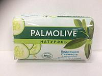 Мыло косметическое Palmolive Натурэль Бодрящая свежесть, с экстрактами зеленого чая и огурца, 150 г
