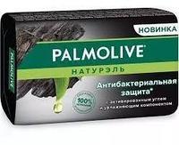 Мыло туалетное Palmolive Антибактериальая защита c активированным углём 90 г