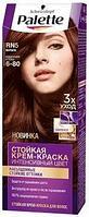 Краска для волос «Pallete» - Марсала, RN5