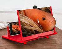 Fanryy 3D Effect Большой экран с настольным держателем, усилитель экрана мобильного телефона с вытяж