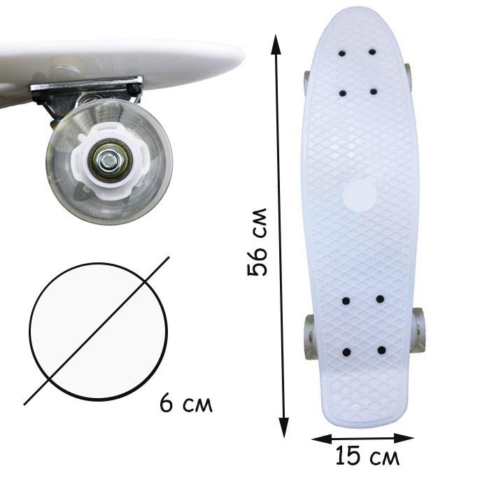 Пенни борд подростковый 56*15 Penny Board с гелевыми светящимися прозрачными колесами белый - фото 2
