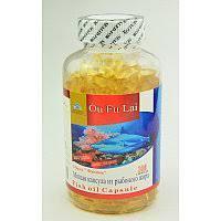 Рыбий жир (Омега-3), витамины А, D, E, 200 капсул.
