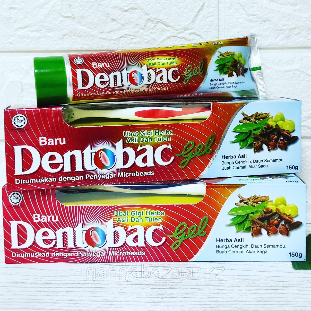 Гелеобразная зубная паста ДЕНТОБАК ГЕЛЬ с нимом, гвоздикой, крыжовником, ксилитом, 150 гр + зубная щетка