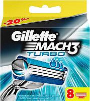 Сменные лезвия Gillette Mach3 Turbo, 8 шт