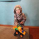 Костюм детский Feima., фото 4