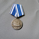"""Медаль """"Ветеран ВМФ"""", фото 3"""