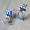 "Медаль ""за верность флоту"", фото 2"