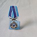 """Медаль """"За службу в ВМФ"""", фото 4"""