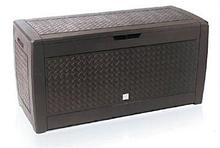 Ящик садовый для инвентаря BOXE MATUBA MBM310-440U