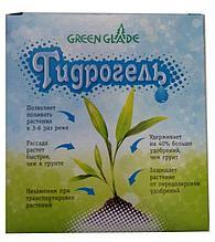Гидрогель для растений ГГ50 (минимум 5 упак.)