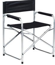 Складное алюминиевое кресло для кемпинга Green Glade P120
