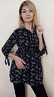 Рубашка синяя для беременных и кормящих мам ( 42- 52 рр )