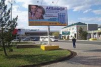 Аренда билбордов в Костанае