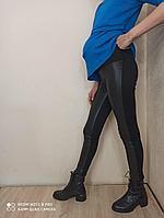 Лосины черные с кожаной вставкой для беременных (42-52 рр )