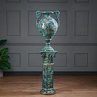 """Ваза напольная """"Амфора"""" на колонне, под малахит, зелёная, 149 см, керамика"""