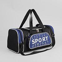 Сумка спортивная, отдел на молнии, 2 наружных кармана, цвет чёрный/синий