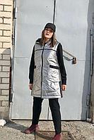 Женский осенний трикотажный спортивный большого размера спортивный костюм Runella 1434 серебро 50р.