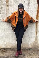 Женский осенний трикотажный спортивный большого размера спортивный костюм Runella 1448 оранжевый 46р.