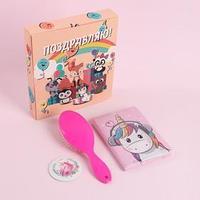 Подарочный набор 'Детский', 3 предмета зеркало, массажная расчёска, ежедневник, цвет МИКС