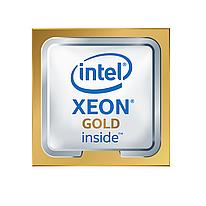 HPE DL380 Gen10 Xeon-G 6226R Kit